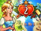 My-Kingdom-for-the-Princess-2-free-download-cheia